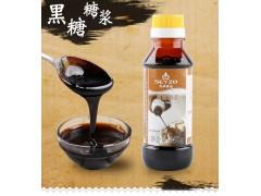 黑糖糖浆-脏脏茶波波茶珍珠奶茶黑糖糖浆黑糖酱替代冲绳黑糖