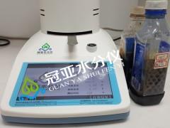 膠水固含量測定儀青青草手機在線㊣,油漆固含量水分測量儀