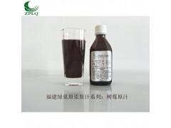 供应优质浓缩果汁发酵果汁原汁原浆树莓原汁