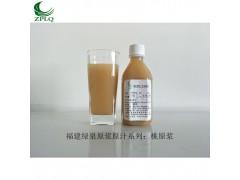 供应优质浓缩果汁发酵果汁原汁原浆桃原浆(原汁)