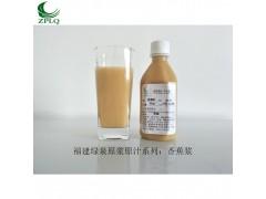 供应优质浓缩果汁发酵果汁原汁原浆香蕉浆(原浆)