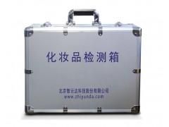 化妆品检测箱磺胺类氯霉素快筛试剂 供应