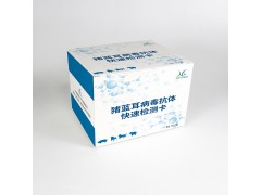 动物疾病猪蓝耳快速检测卡猪瘟抗体快速检测卡供应厂家