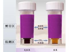BioFirst CO2传感技术微生物快速检测管