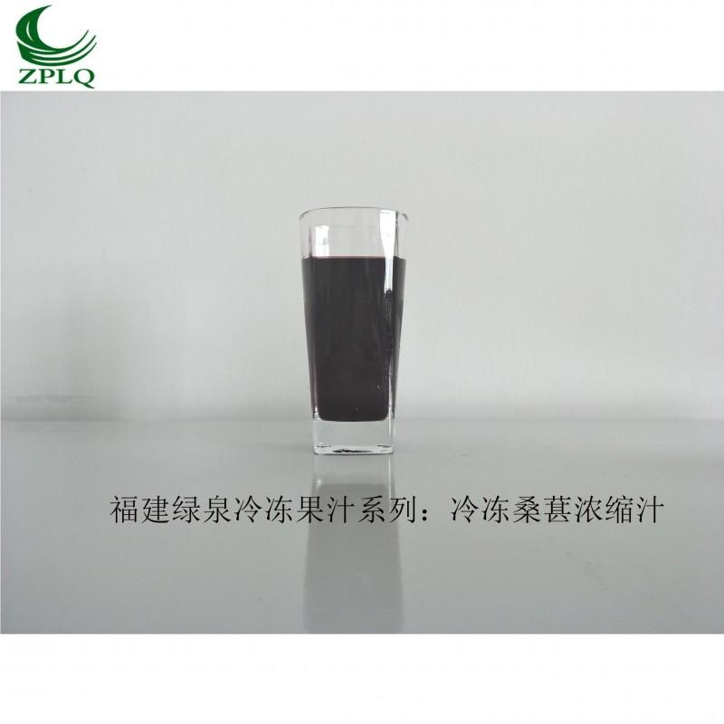 冷冻桑葚汁3