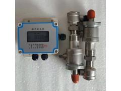 外夹插入式电池供电超声波冷热量表