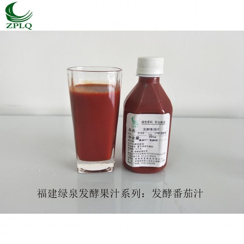 发酵番茄汁1