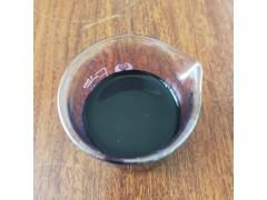 黑果腺肋花楸果浓缩汁 原浆 鲜汁批发不老梅提取黑果花青素原液