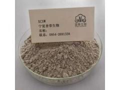 黑藜麦粉批发价 六盘山黑藜麦浓缩粉厂家直销 膨化黑藜麦熟粉