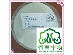 藜麦肽生产厂家 宁夏藜麦多肽 小分子低聚肽95% 批发价格