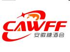 2020第21届中国(安徽)国际乳品饮料展览会