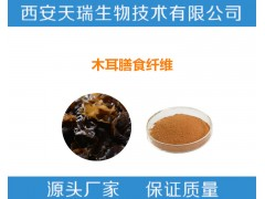 木耳粉代加工 果蔬粉 五谷杂粮粉代生产