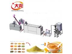 五谷营养粉生产线  营养粉生产线  营养粉设备价格
