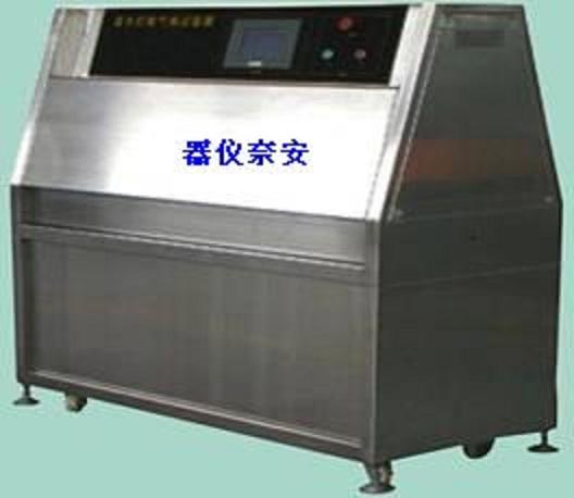 不锈钢紫外光老化试验箱