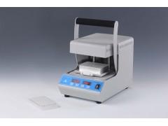 手动PCR板封膜仪MSP200