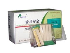 副食--食盐碘含量快速检测试剂盒