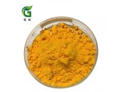 姜黄素 水溶性姜黄素 姜黄提取物