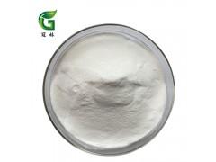 THC 四氢姜黄素 95% 姜黄根提取物