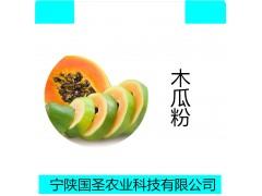木瓜蛋白酶�浩�糖果�����圣代加工