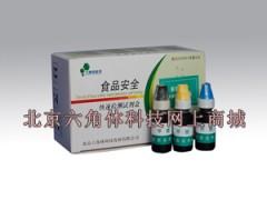 果蔬茶叶--对硫磷类农残化学法快速检测试剂盒