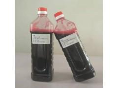 不老莓提取液批发黑果腺肋花楸果浓缩汁厂家 野樱梅鲜汁原浆供应