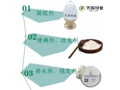 麻团添加剂,芝麻球添加剂,可得然胶生产厂家