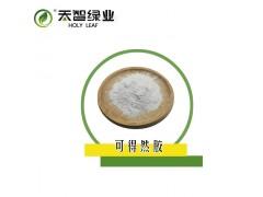 碱膨胀溶解可得然胶,可得然胶使用方法,可得然胶卖家