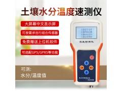 土壤温度水分速测仪