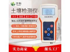 土壤温湿度测定仪