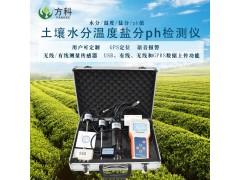 土壤温度水分盐分PH速测仪厂家