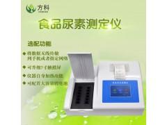 尿素检测仪