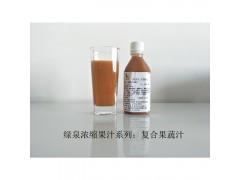 供应优质浓缩果汁发酵果汁复合果蔬汁厂家直销