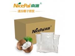 供应速冻椰子原浆(冷冻椰浆生产厂家)