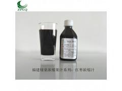 供应优质浓缩果汁发酵果汁果蔬汁浆红枣浓缩汁(浆)