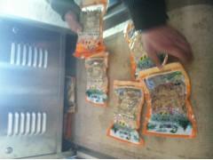 包装食品微波杀菌机  包装食品微波杀菌机价格 微波杀菌机参数