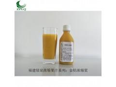 供应优质浓缩果汁发酵果汁果蔬汁浆金桔浓缩浆厂家直销