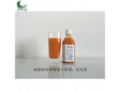 供应优质浓缩果汁发酵果汁果蔬汁浆南瓜浆(汁)厂家直销