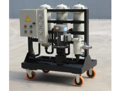 液压油过滤方式