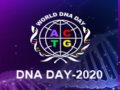 2020第十一����H基因�大��