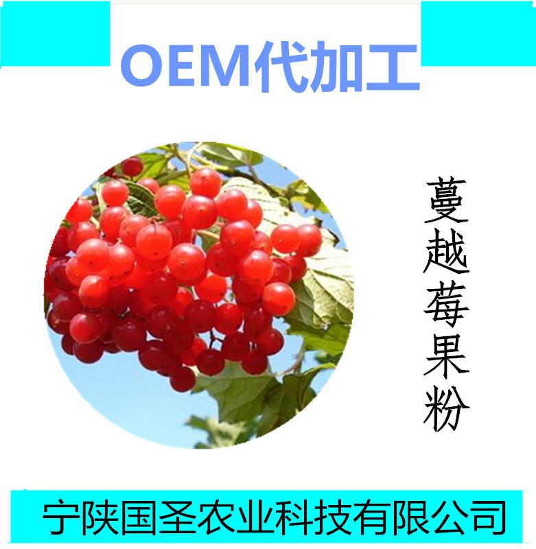 蔓越莓_副本