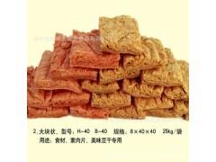 供应大豆拉丝蛋白生产线