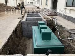 2020医疗废水处理设备现货