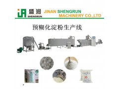 变性淀粉生产设备厂家