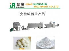 变性淀粉生产设备价格