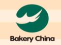 2020中國國際焙烤展覽會