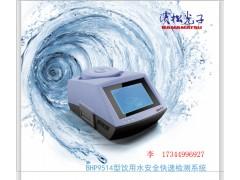 滨松光子BHP9514饮用水安全水质生物毒性检测仪发光细菌