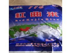隆利信红曲米粉食品级红曲米1000色价1kg包装质量保证