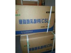 硬脂酰乳酸钙价格 奥尼斯特硬脂酰乳酸钙用途面团改良剂