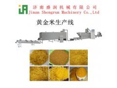 营养米生产设备厂家
