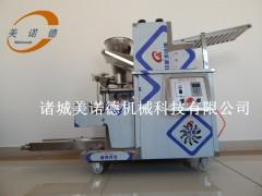 全自动水饺机 仿手工水饺机 商用水饺机 供应 定金